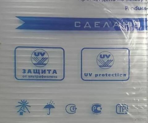 поликарбонат с защитой УФ