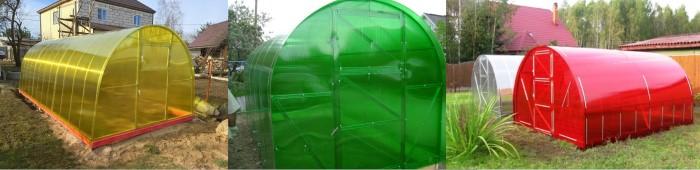 теплицы из цветного сотового поликарбоната